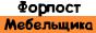 Скоба мебельная. Подбор в каталоге на Forpost-mt.ru