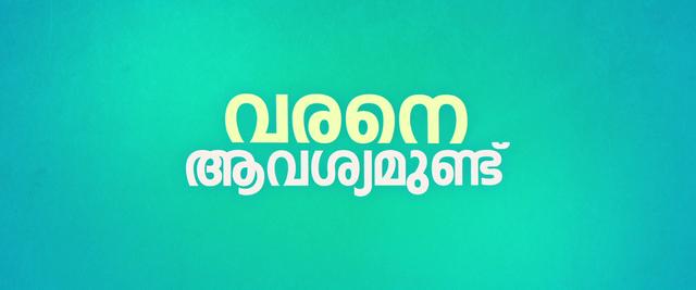 Varane Avashyamund (2020) [LAMA]