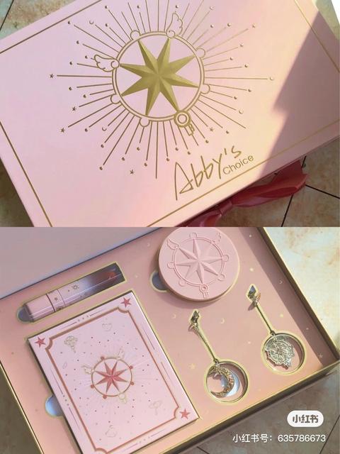 庫洛魔法使主題的化妝品 Image