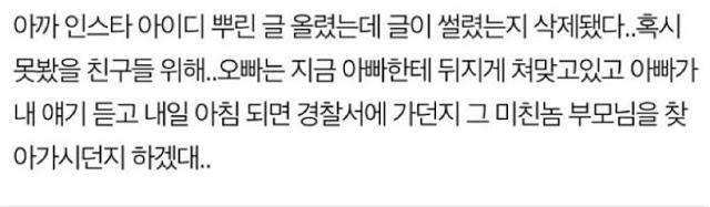 fmkorea-com-20200619-122140