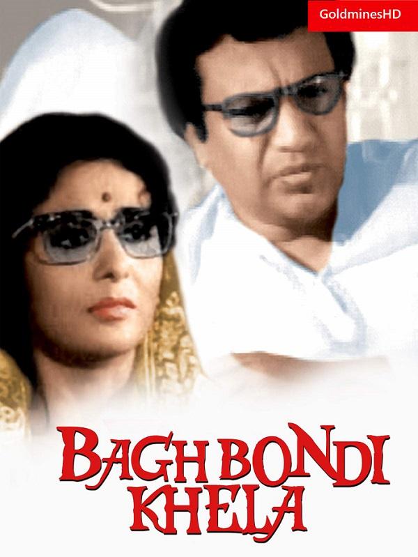 Bagh Bondi Khela 1975