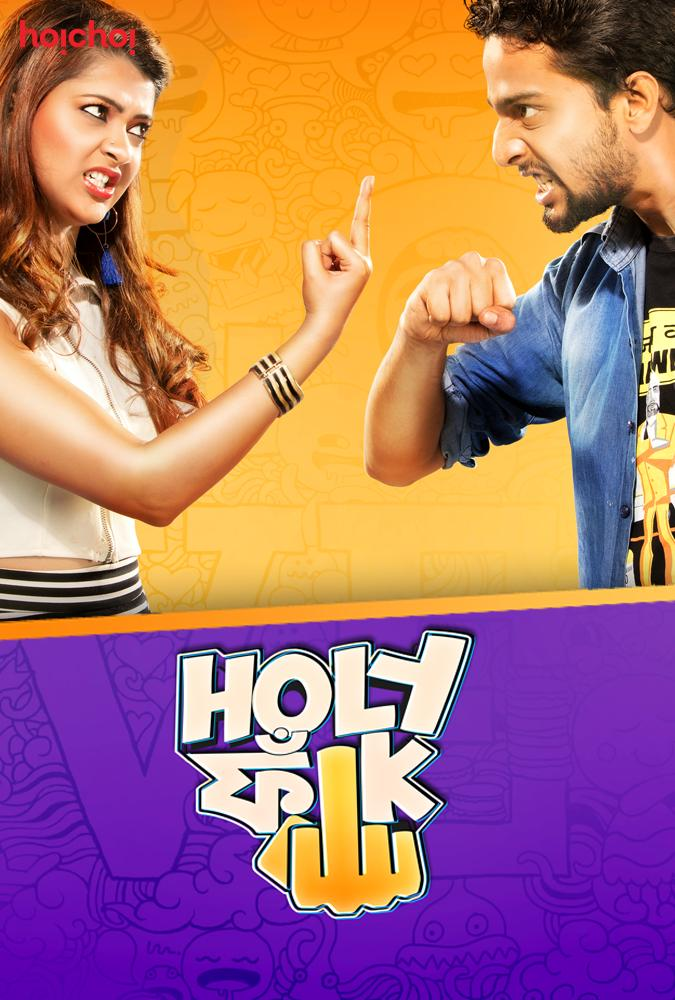 18+ Holy Faak (2020) Bengali Hot Web Series WEB-DL 720p x264 950MB Download