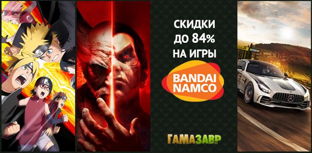 Bandai-Namco-HITS-SALE-84.jpg