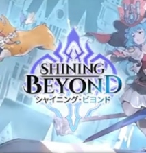 How To Redeem Code – Shining Beyond