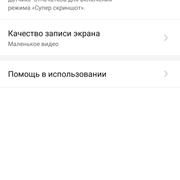 Screenshot-2016-10-30-15-01-50