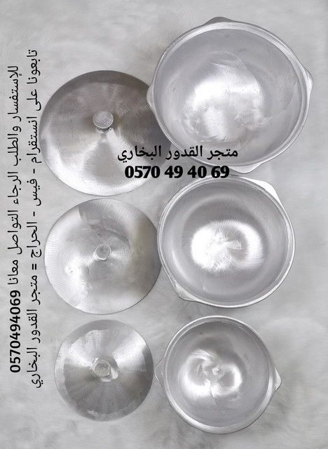 IMG-20200114-092003