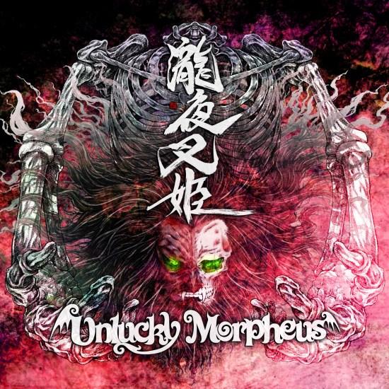 [Single] Unlucky Morpheus – Takiyasha Hime