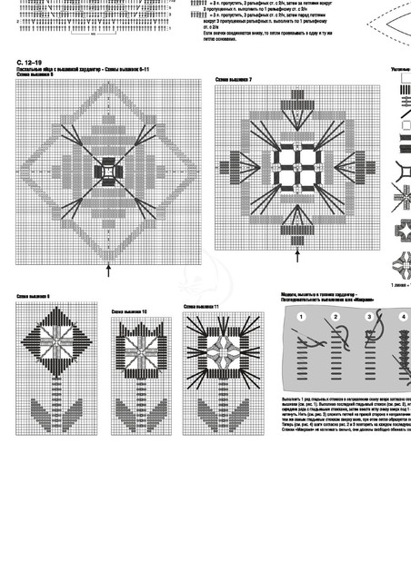 Page-00056.jpg