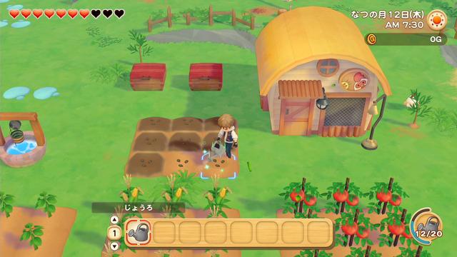 「牧場物語」系列首次在Nintendo SwitchTM平台推出全新製作的作品!  『牧場物語 橄欖鎮與希望的大地』 於今日2月25日(四)發售 020