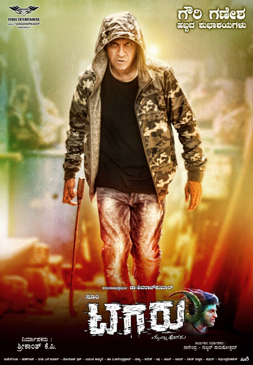 Tagaru Hindi Dubbed Movie 720p