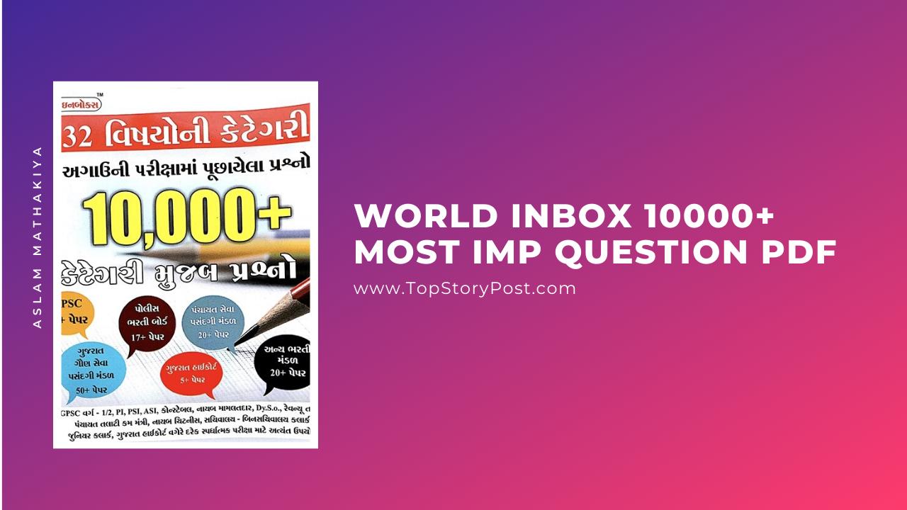 World Inbox 10000+ Most IMP Question PDF - TopStoryPost