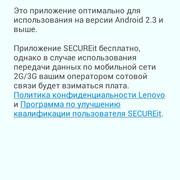 Screenshot-2014-02-04-13-51-29