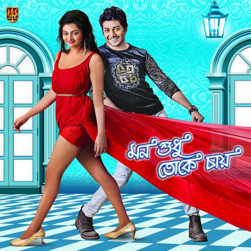 Mon Sudhu Toke Chai (2017) Bengali 720p HDRip Download