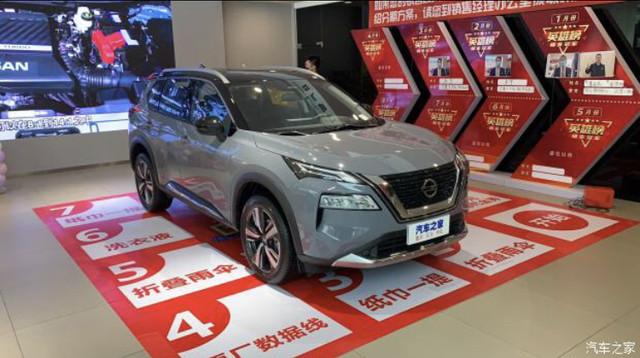 2021 - [Nissan] X-Trail IV / Rogue III - Page 5 2-B1-FE5-A5-78-A2-4-CC7-840-A-44-C3-BD838-AC8