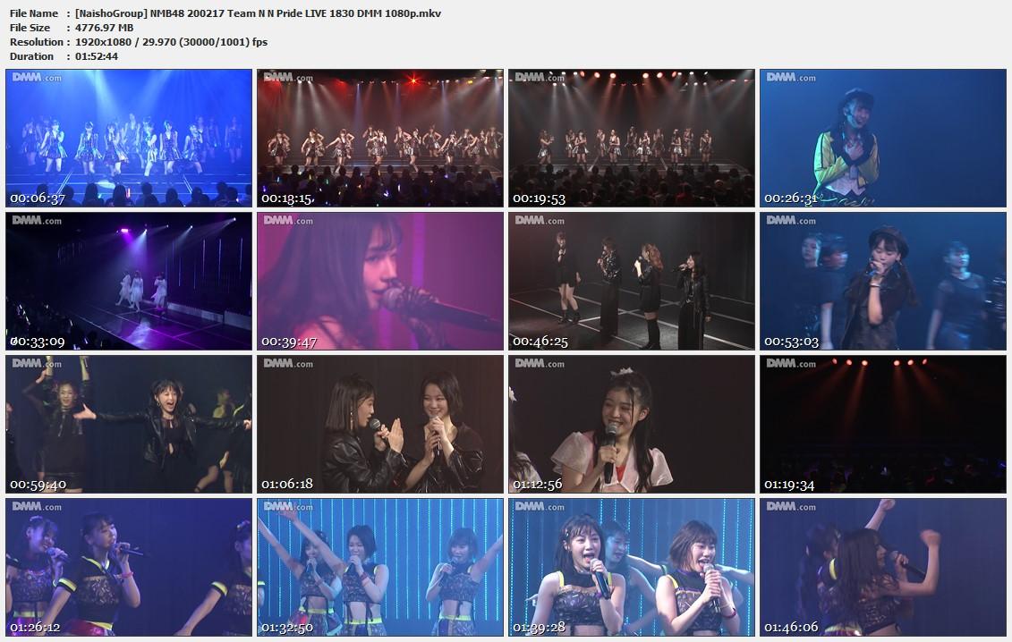 Naisho-Group-NMB48-200217-Team-N-N-Pride-LIVE-1830-DMM-1080p-mkv