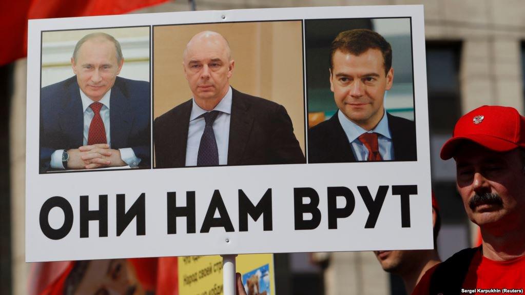 Властям РФ не доверяет почти 90% населения?