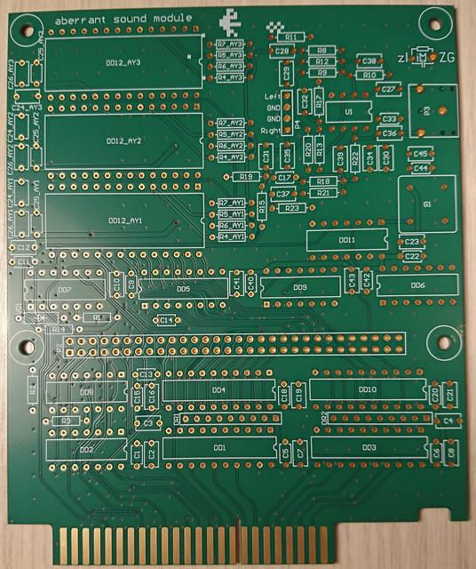 DSC-0021-1.jpg