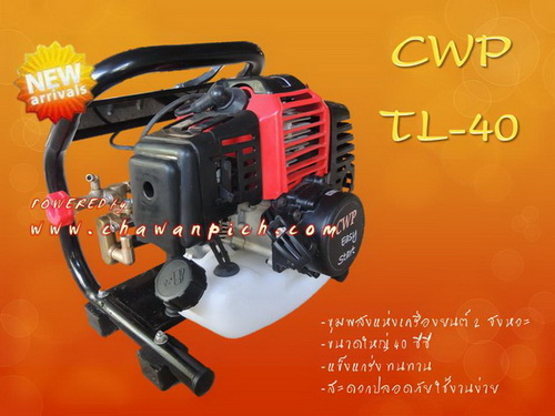 CWP TL40 500.jpg