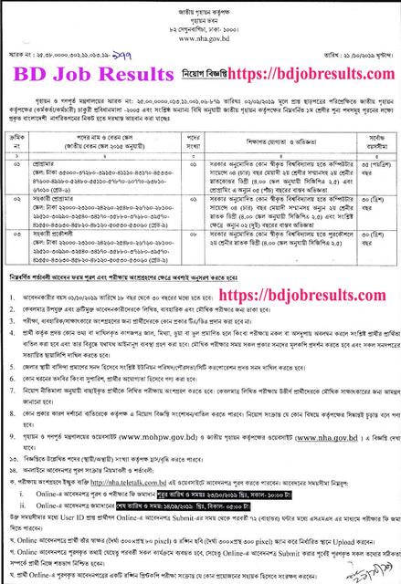 NHA-page-001