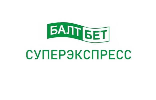 Суперэкспресс по футболу Балтбет – что это за акция и как в ней поучаствовать?!