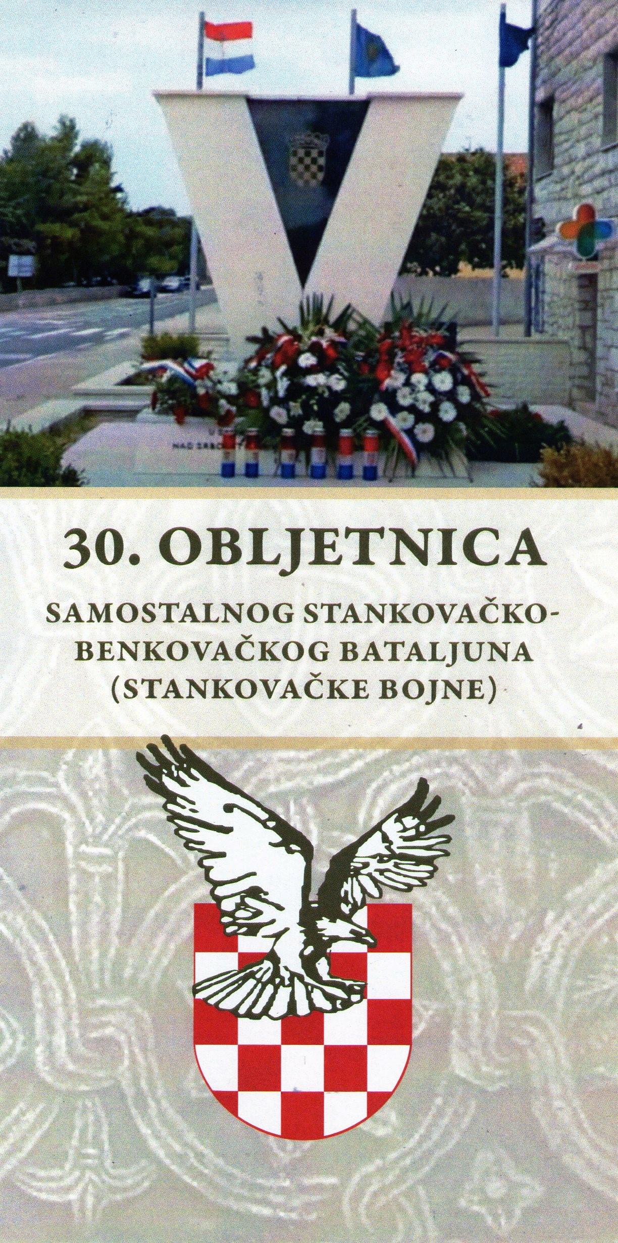 STANKOVA-KA-BOJNA-5