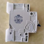 ABL sursum T1 Cryo treated MCB IMG-20201015-102839