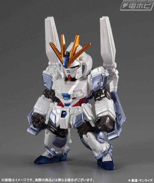 FW Gundam Converge Fusion Works Bandai Japan AIRMAIL TO USA OK AGAIN