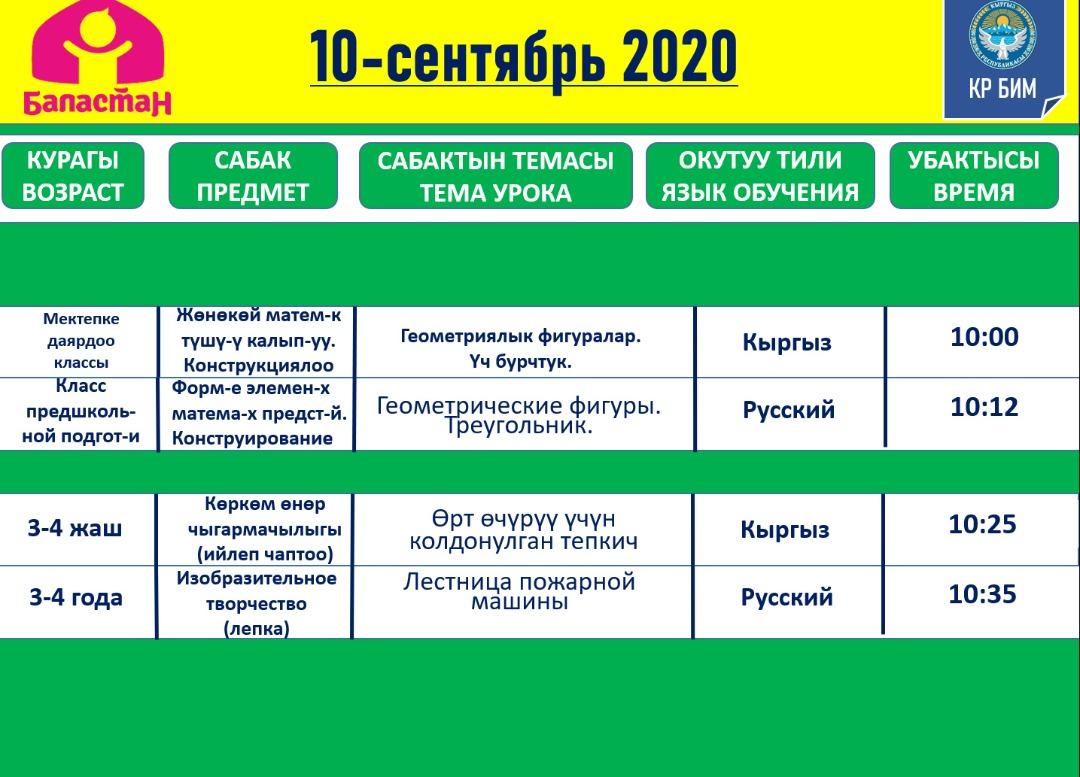 IMG-20200906-WA0003