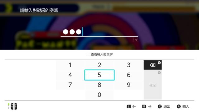 「Nintendo Switch Online」加入者限定特典 「PAC-MAN」99人大逃殺殊死戰《PAC-MAN 99》繁體中文版即日起免費發布 08