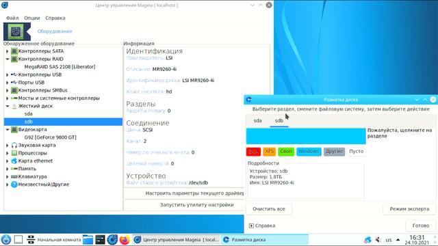 Screenshot-2021-10-24-19-39-42.png
