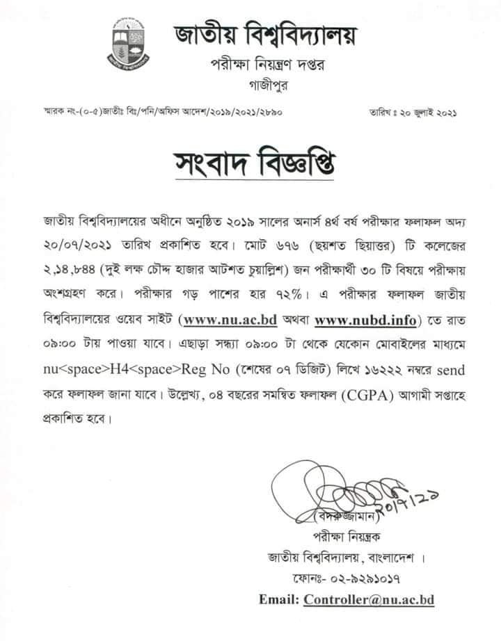 nu-honours-4th-year-result-notice