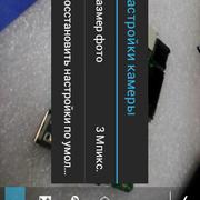 Screenshot-2013-11-07-10-38-41