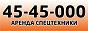 Стоимость аренды трала. Подробнее на Marta-s.ru