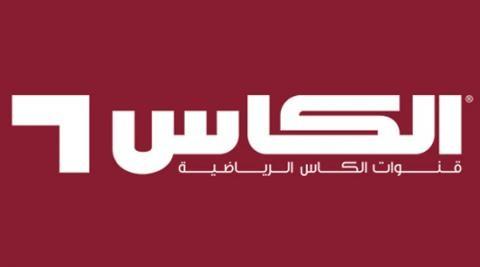 هنا .. تردد قناة الكأس الرياضية الجديد 2020 EL-Kass Sport لمتابعة مباريات الدوري السعودي