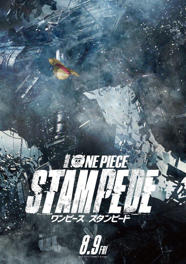海贼王 ONEPIECE STAMPEDE 剧场版