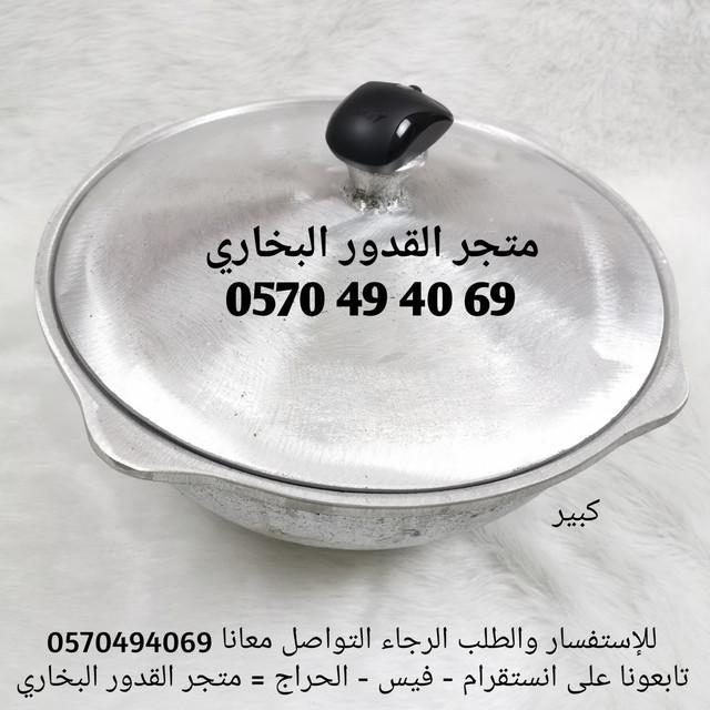 IMG-20200113-040542-123970139787333