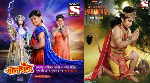 Sony Aath (Bangla) All Serial Download 4th November 2020 Zip