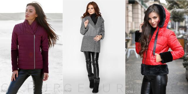 женские куртки по типу фигуры