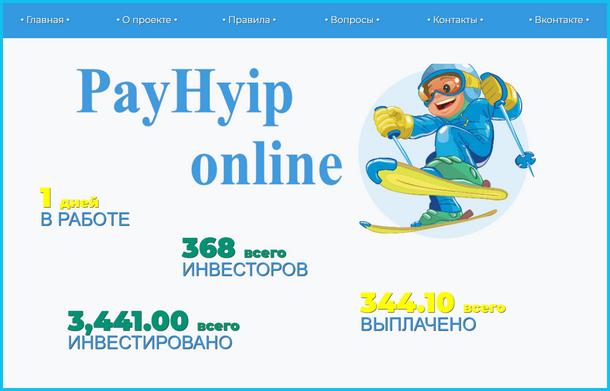 PAYHYIP