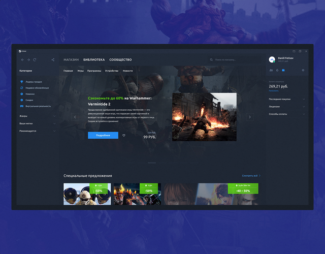 Steam-Redesign-Banner-PNG.png
