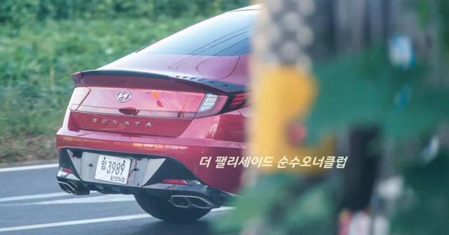 2020 - [Hyundai] Sonata VIII - Page 4 5-F0-A415-E-303-E-4931-8-A9-F-BAE1749-DBB7-B