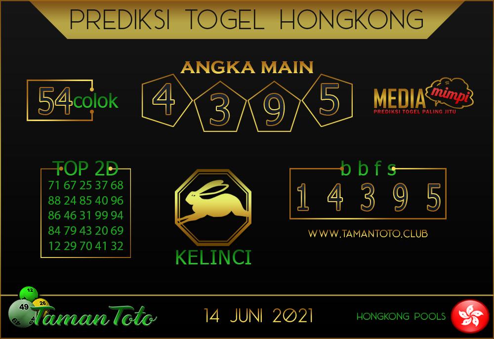 Prediksi Togel HONGKONG TAMAN TOTO 14 JUNI 2021