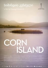 სიმინდის კუნძული CORN ISLAND