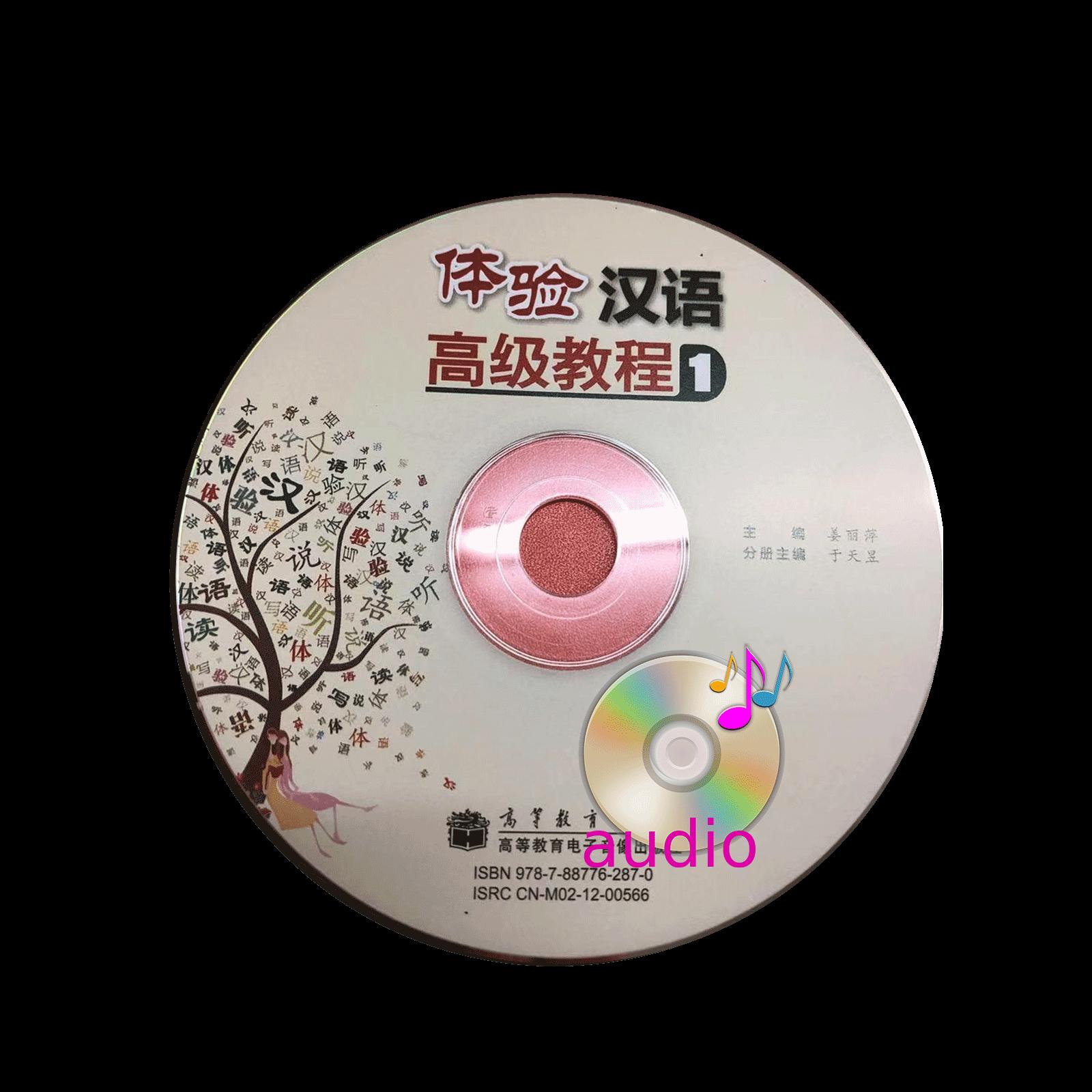 Tiyan Hanyu Gaoji Jiaocheng 1 Audio