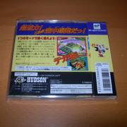 [VENDU] Jeux Saturn Jap DSCN4155