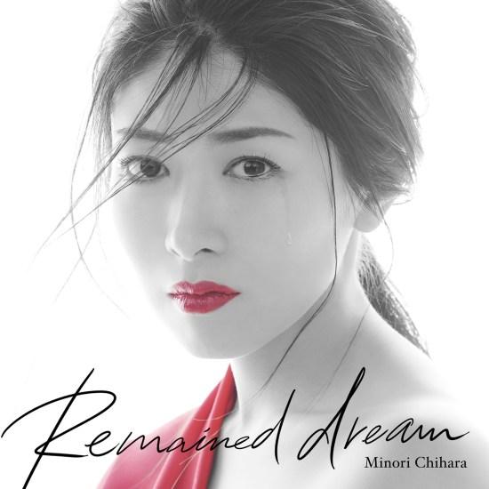 "[Single] Minori Chihara – Remained dream / Hopeful ""SOUL"""