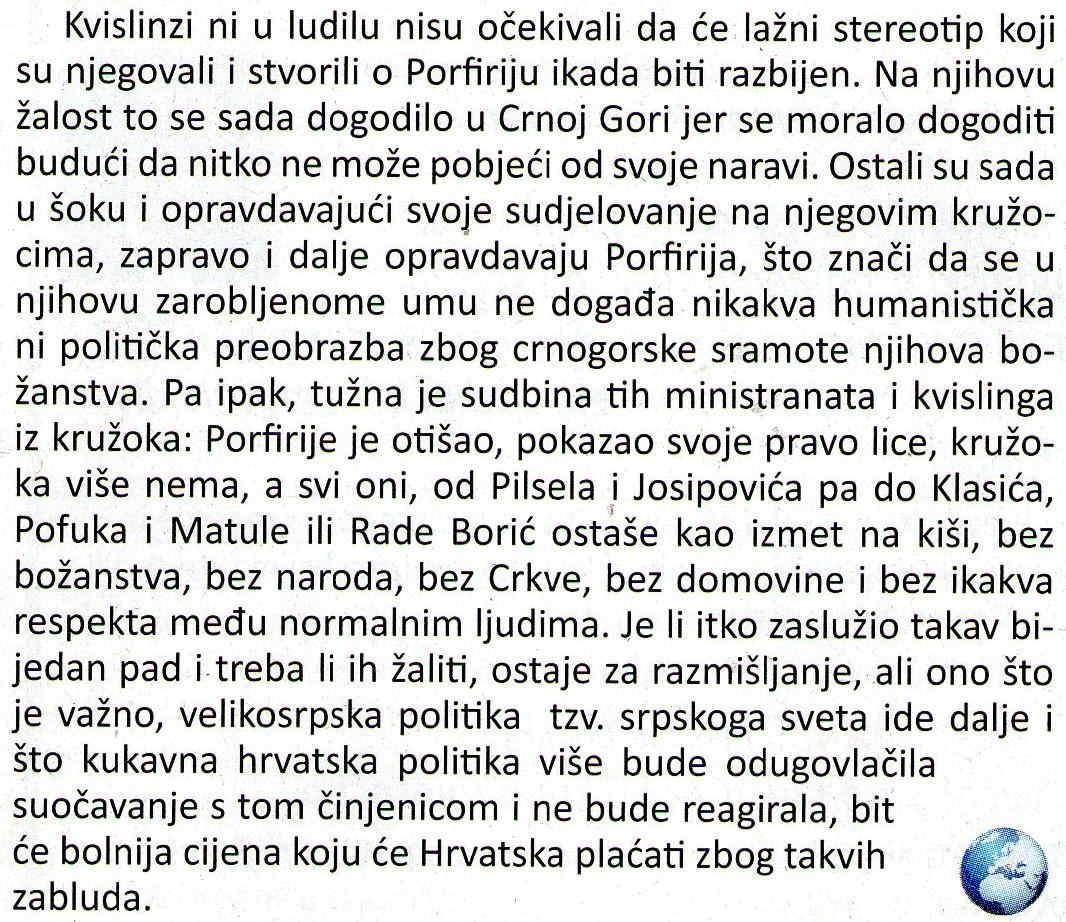 SRPSKI-SVET-5