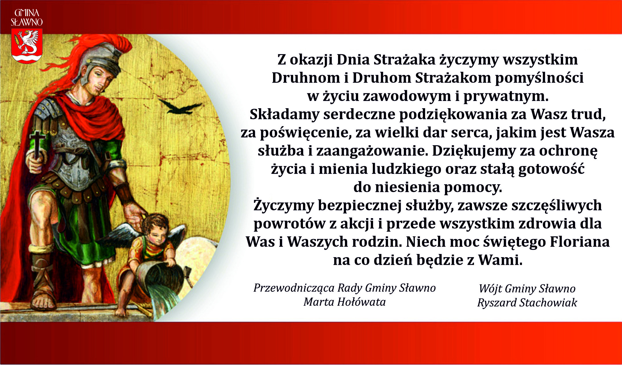 dzienstrazaka2021