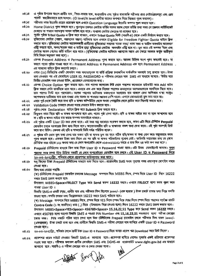 notice-8-2-2021-mbbs-page-002