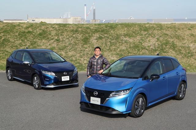 2021 - [Nissan] Note III - Page 3 52-FC510-E-2412-48-E1-8251-9-F3-D2-E638-BC5